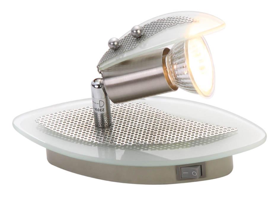 Трековая светодиодная система Globo Marvin 87000-5